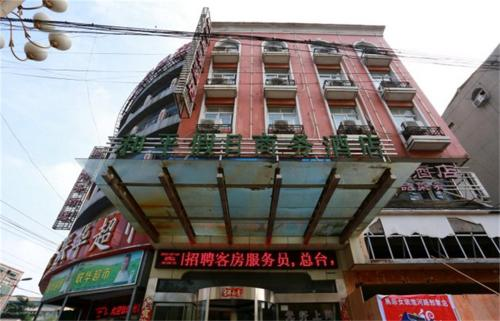 Heping Holiday Business Hotel