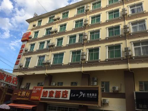Home Inn Jinghong South Coach Station Hotel  Hotels