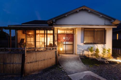 Guest House Enishi