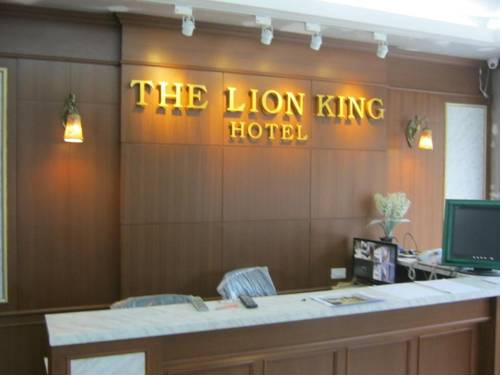 The Lion King Hotel Udonthani