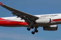 Shanghai Airlines