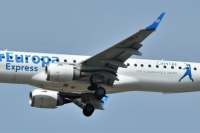 Aeronova - Air Europa Express